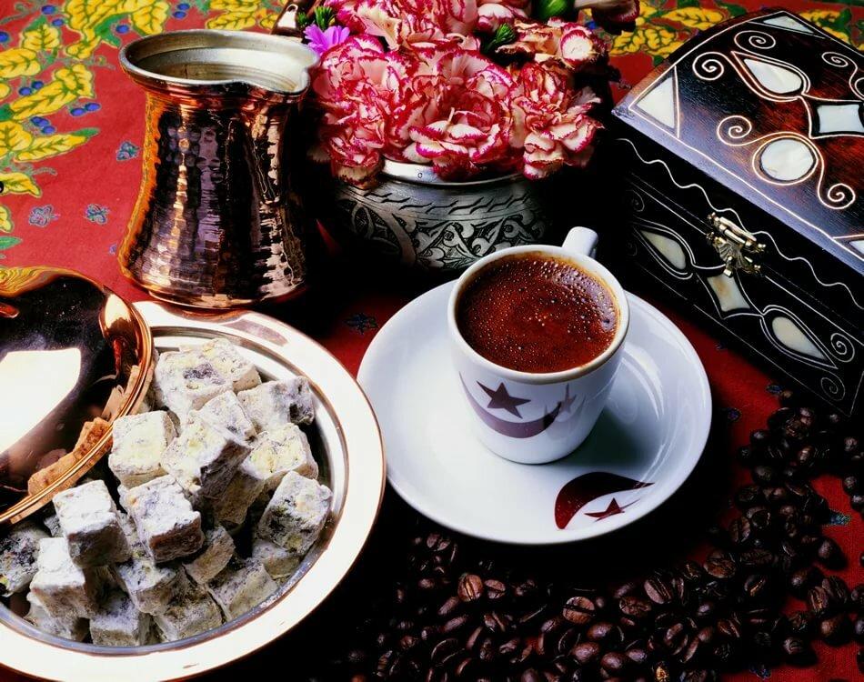 открытка мужчине на турецком доброе утро каталоге представлены