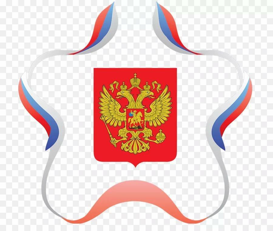 Государственные символы россии герб тщательно выбираем