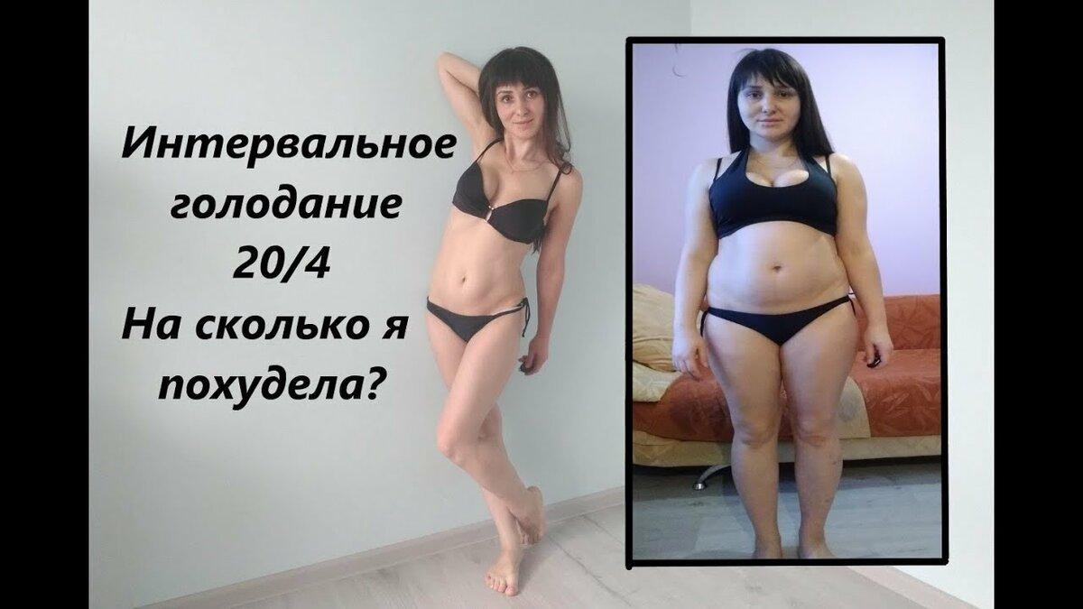 Картофельная диета для похудения на 10