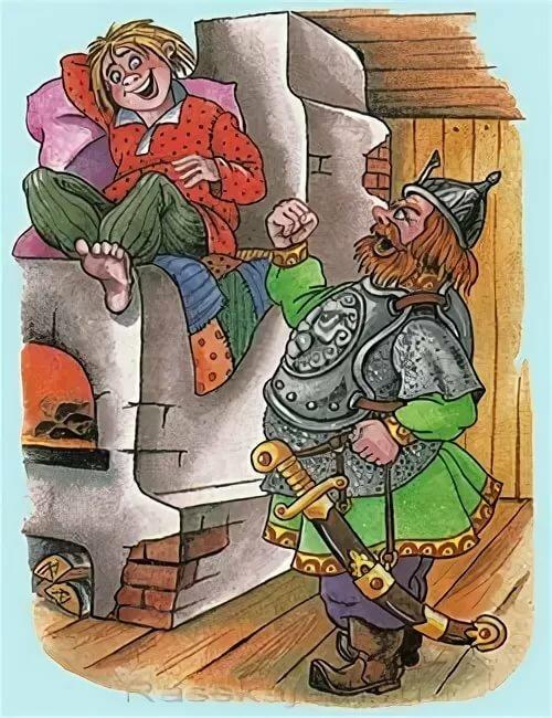 Картинка царь из сказки про емелю