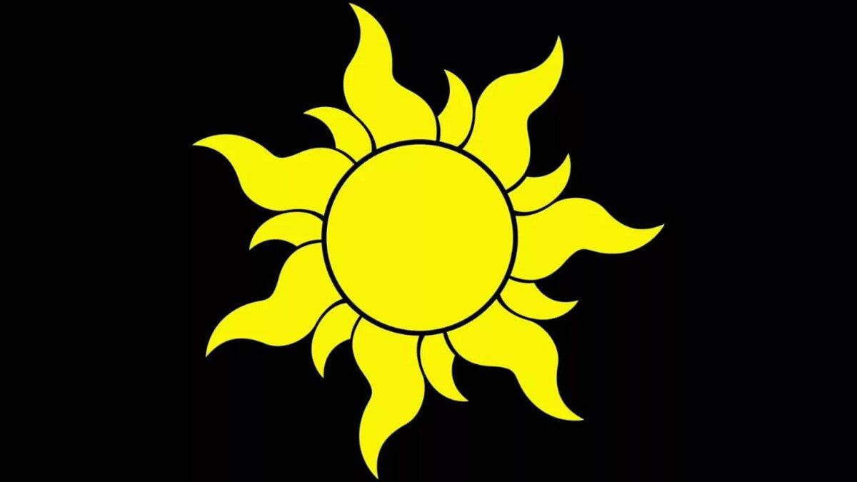 Картинка герб солнышко