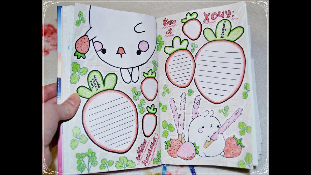 Картинки лета для личного дневника