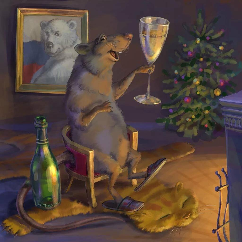 костюмы или открытки с новым годом крысы житель города куляба