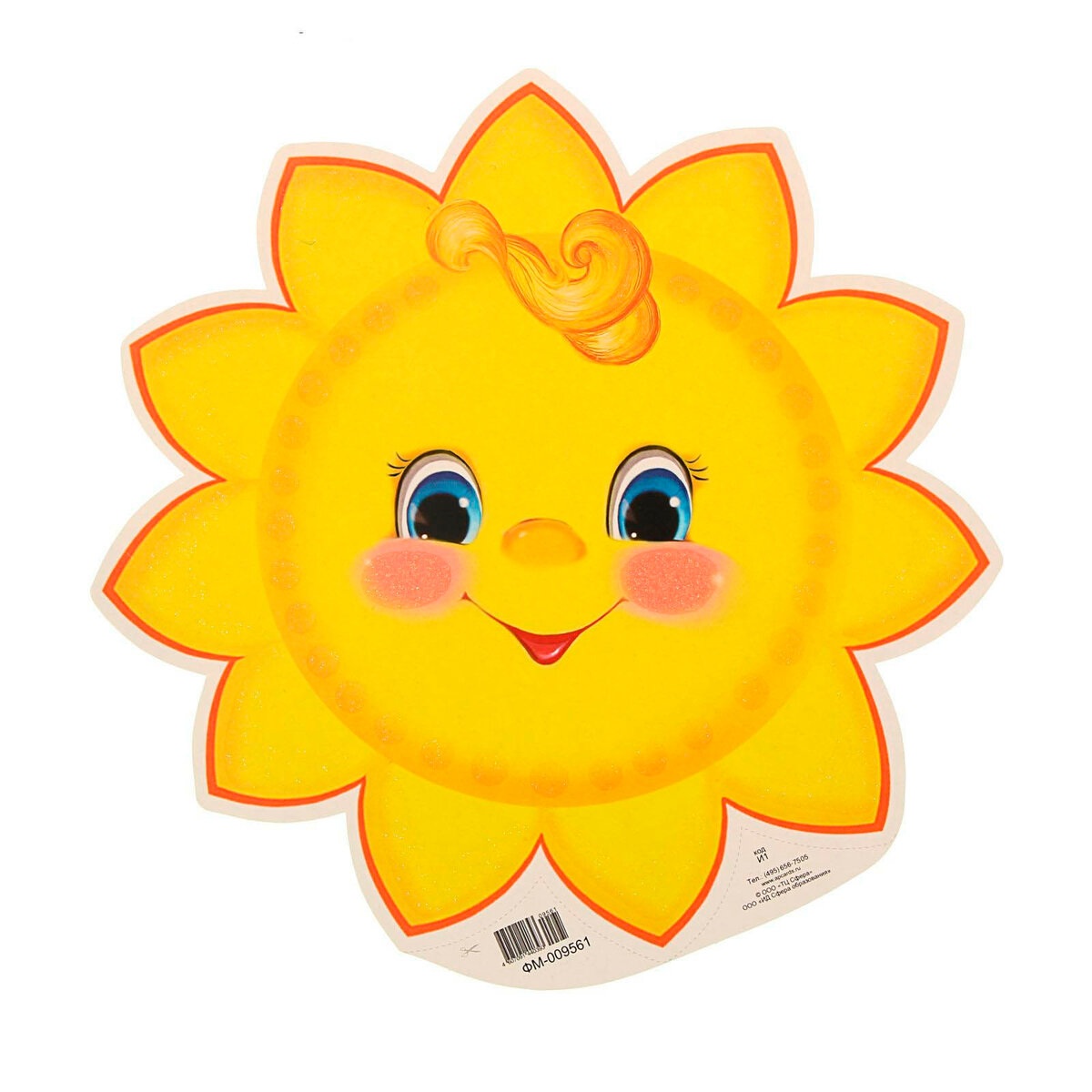инстаграма распечатать солнце цветное картинку на принтере нашем портале найдете