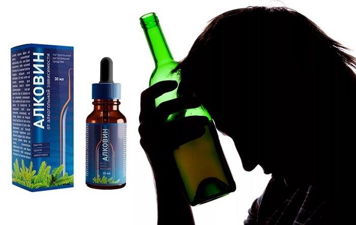 Алковин капли от алкоголизма в Херсоне