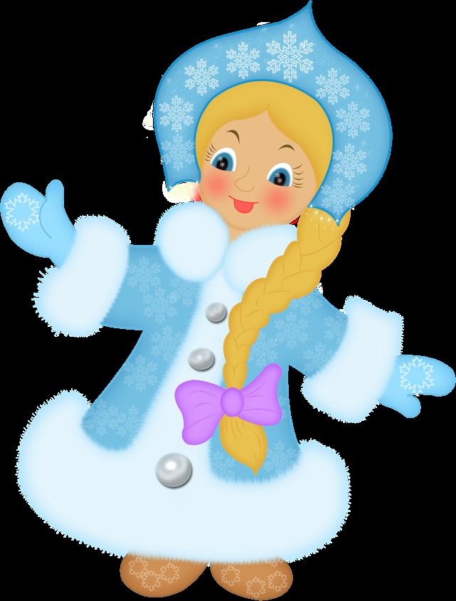 этой причине картинка снегурочка на белом фоне из сказки диаметр финский паз