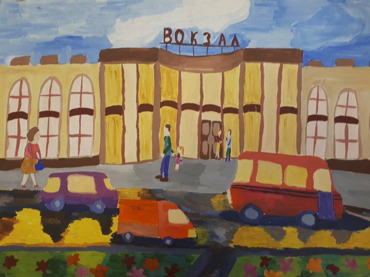 Детский рисунок городки