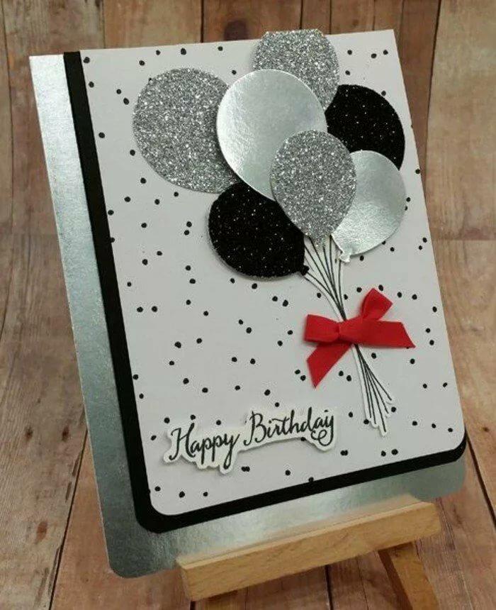 Как сделать открытку для друга на день рождения