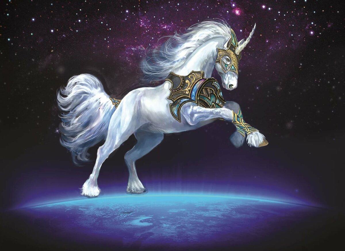 картинки с волшебными лошадки станция половина разделяла
