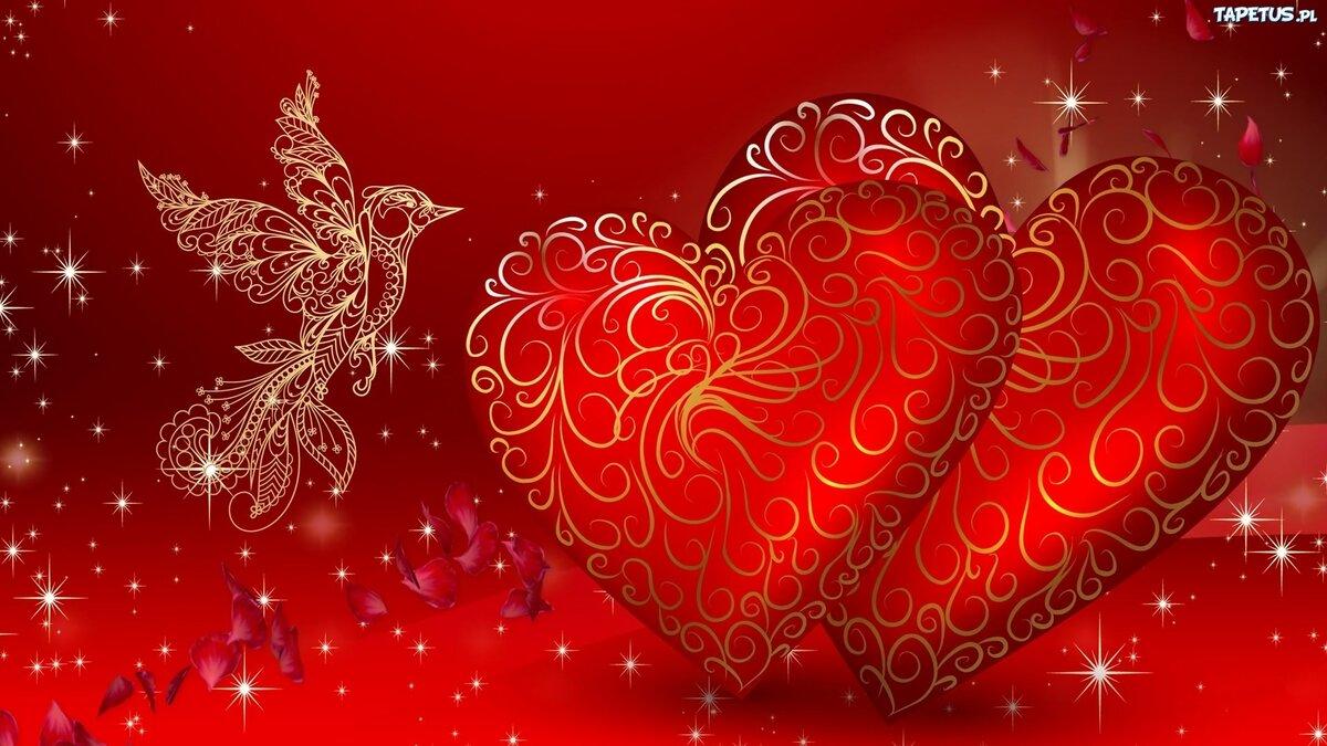 Поздравление два сердца