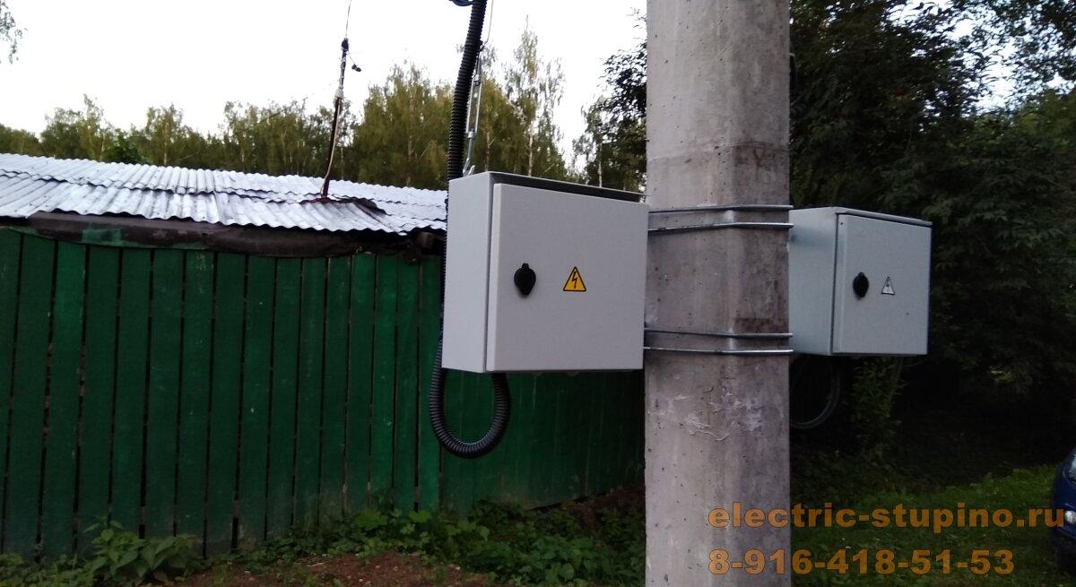 Установка счетчика на столбе в СНТ Ступинском районе