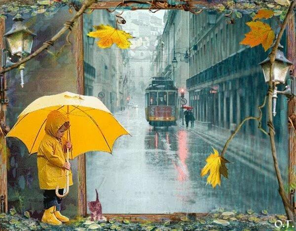 Открытки с дождем в октябре