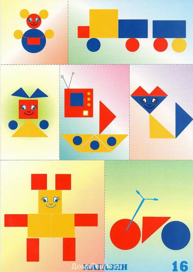 Картинки из геометрических фигур средняя группа