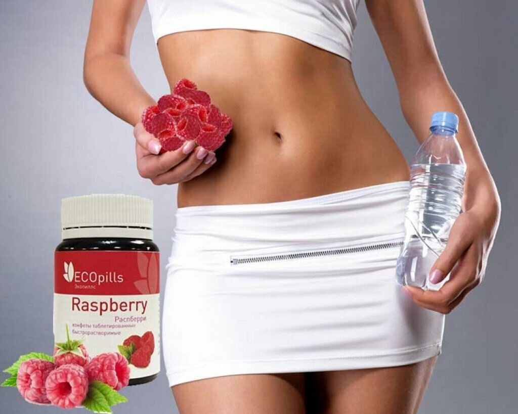 Eco Pills Raspberry малиновый жиросжигатель в Уссурийске