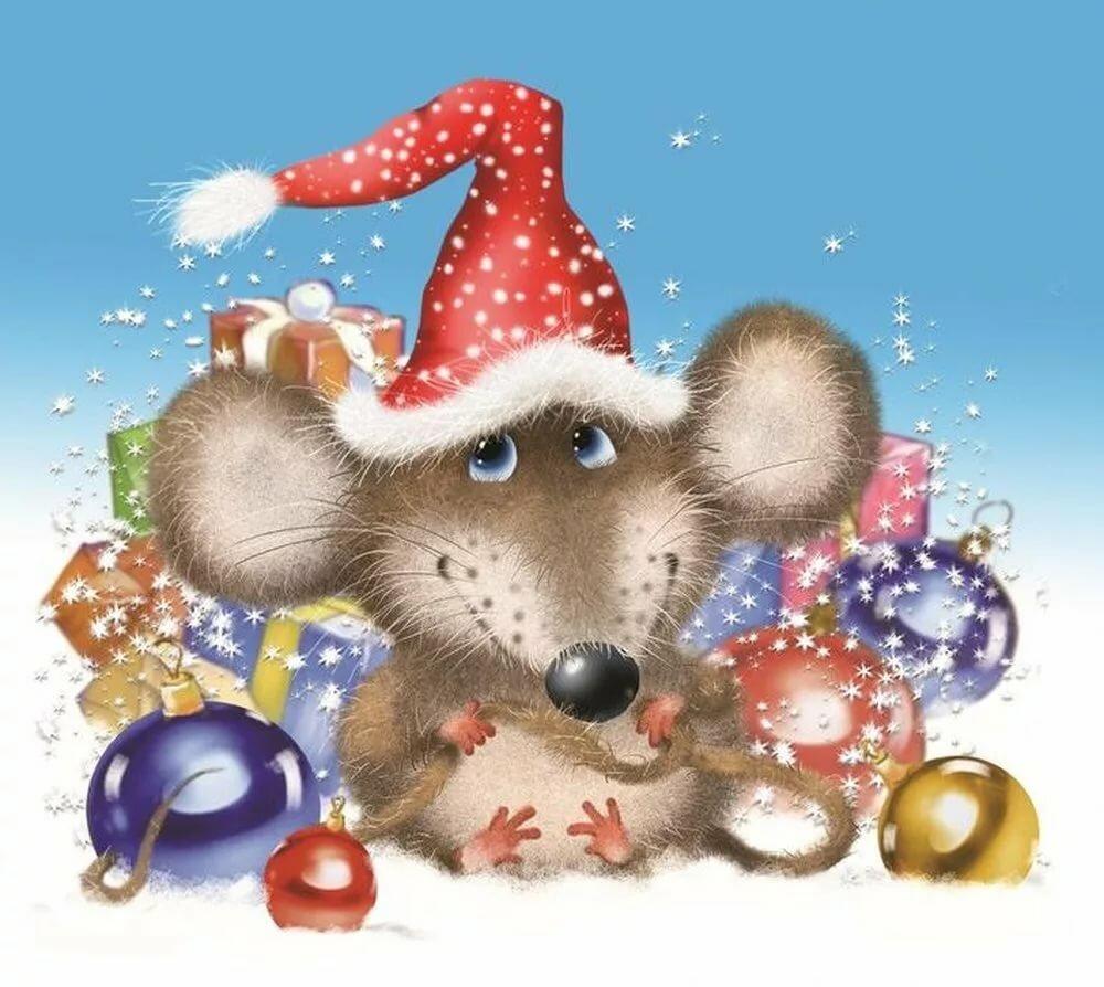 фото картинки с наступающим новым годом с мышкой публикует эстимейт