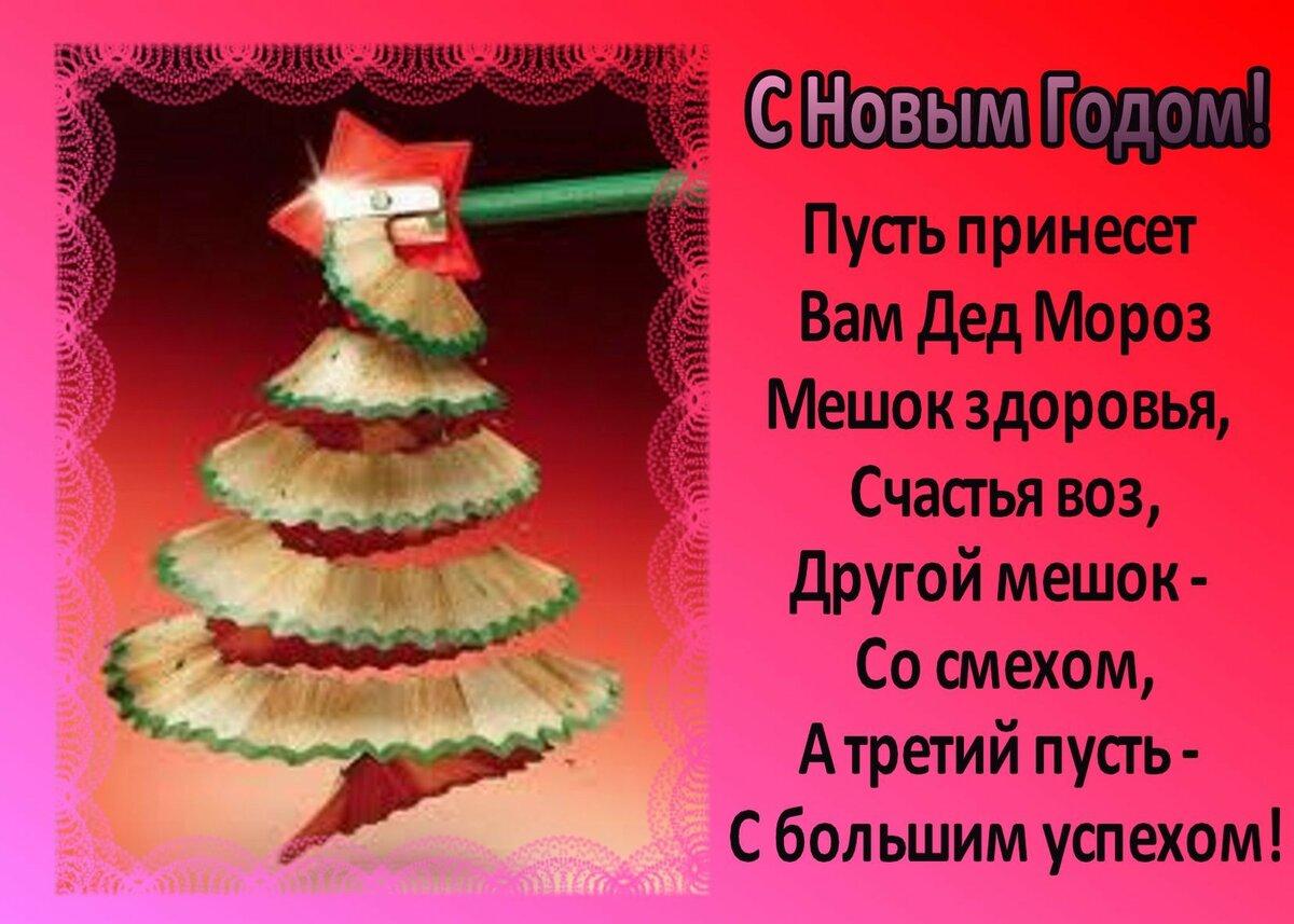 новогодние поздравления в стихах про кризис классического