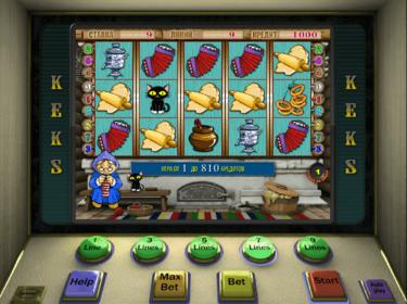 Вулкан казино igrovieavtomativulkan net