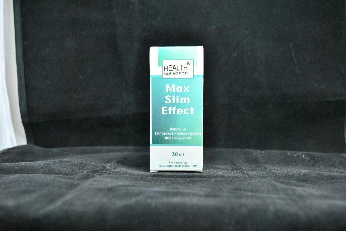 Max Slim Effect для похудения в Петергофе