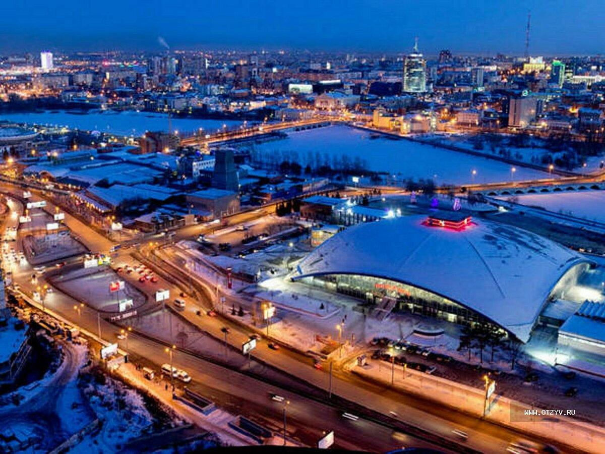 Место для красивых фото челябинск
