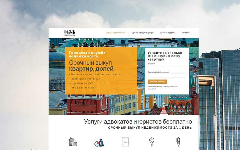 Создание сайтов ремарка сайт транспортной компании взв