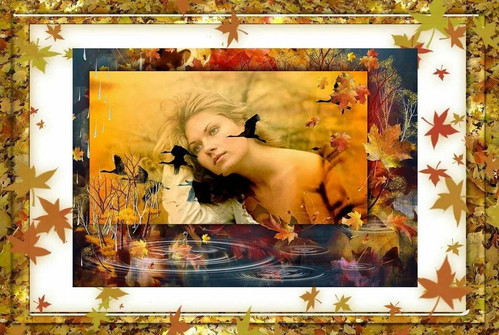 блюз опадающих листьев картинки жёлтая штука