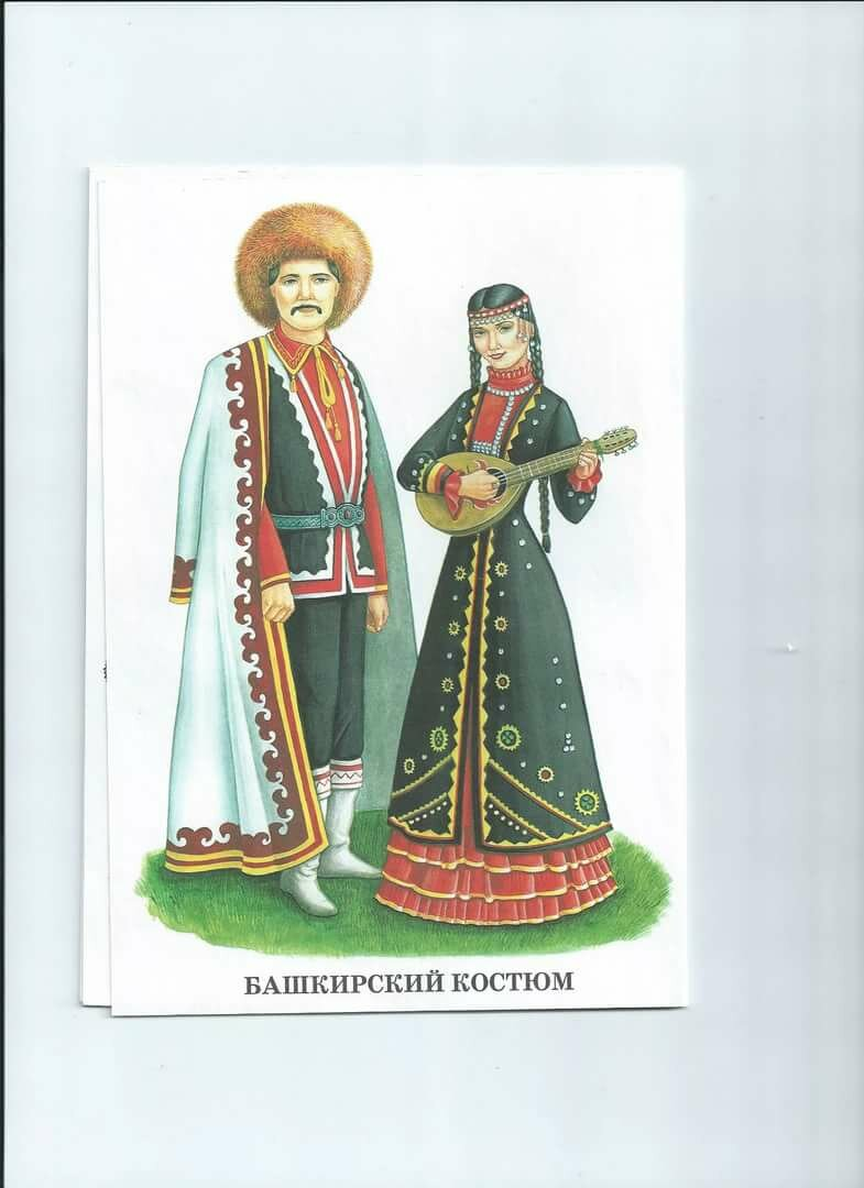 башкирский народный костюм картинки этих икон прославились