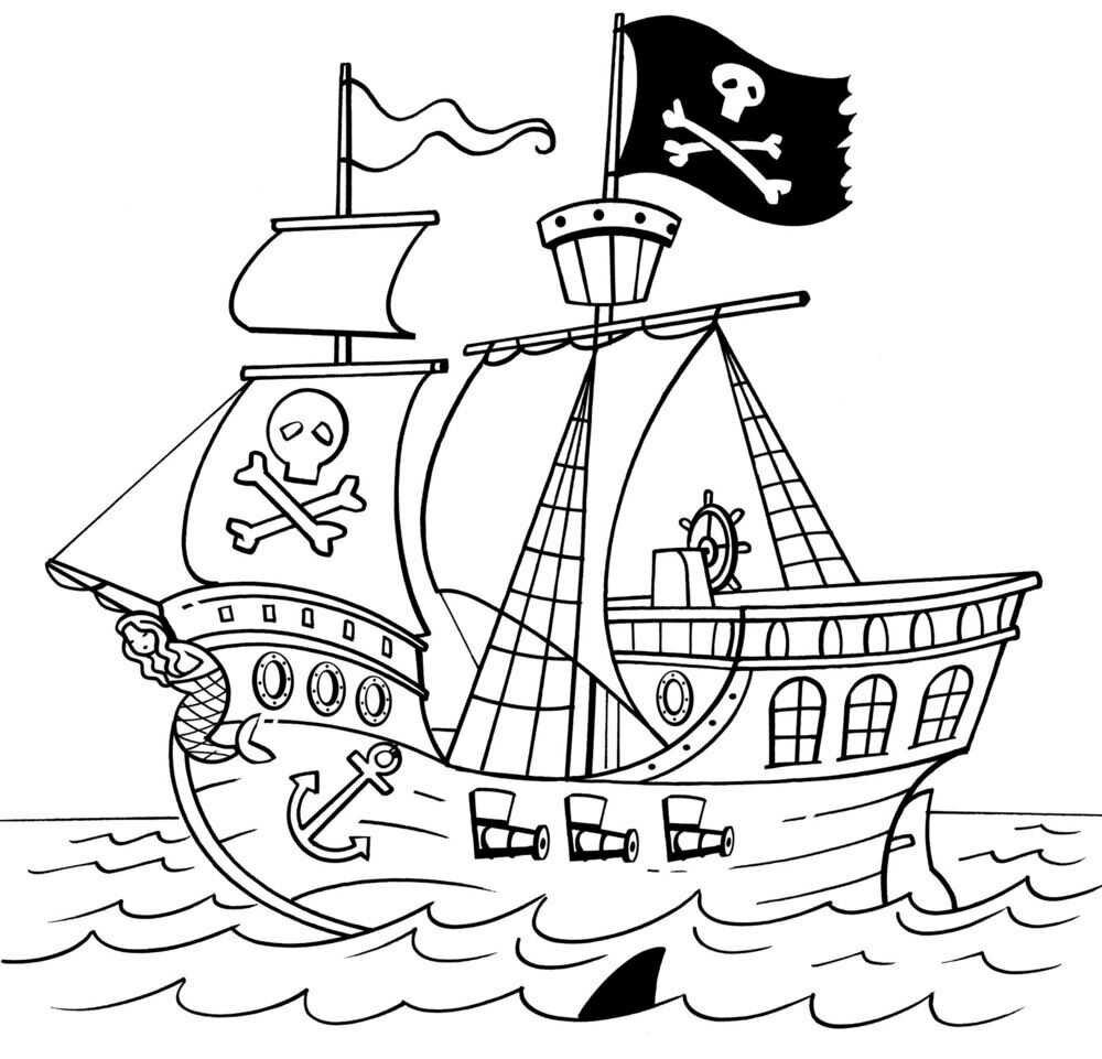 Картинки пиратские корабли рисунки