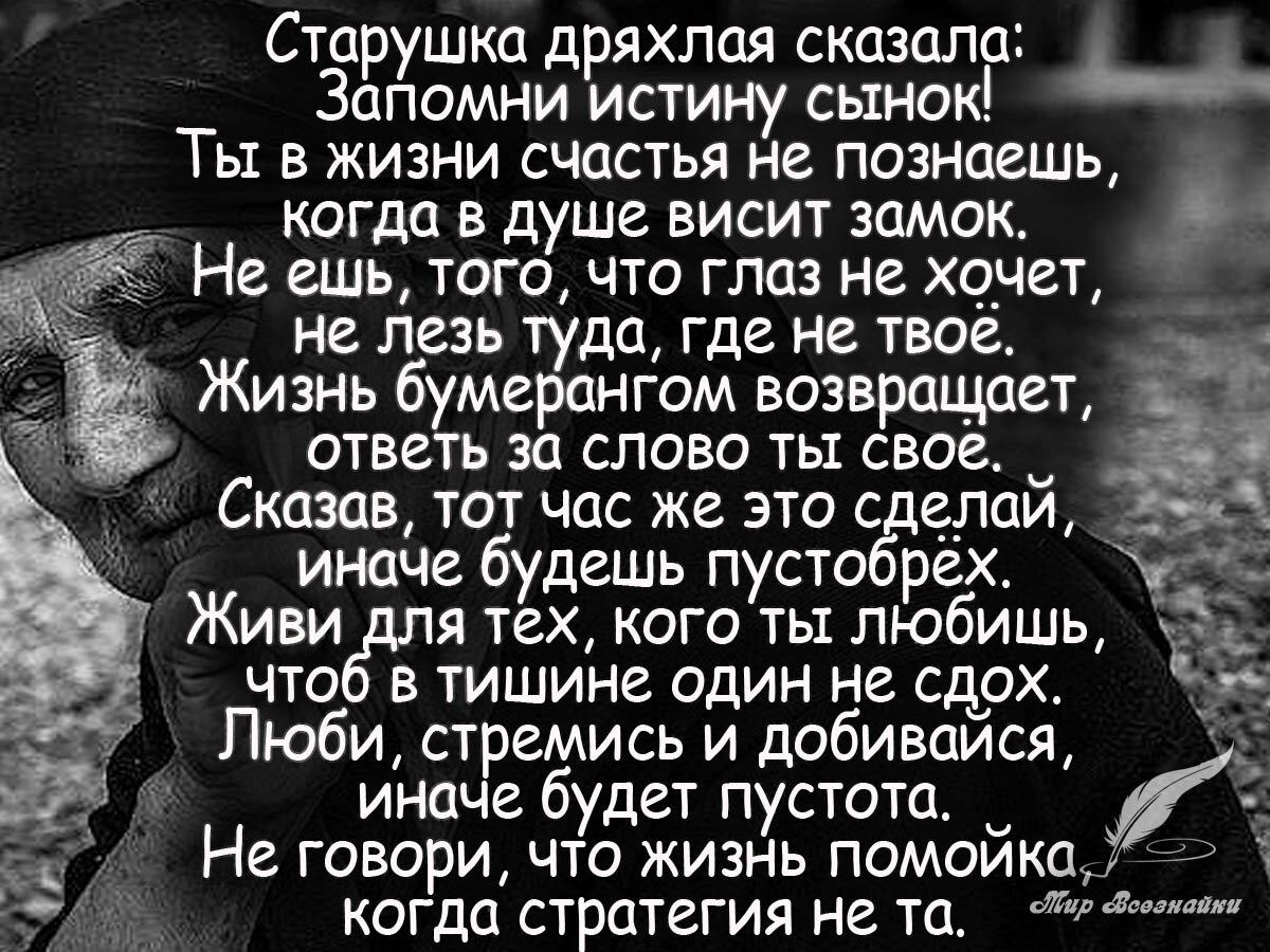 Тонкие стихи о жизни