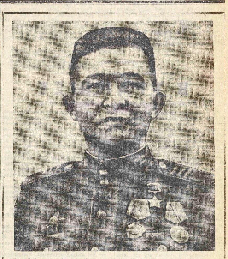 «Комсомольская правда», 9 января 1945 года