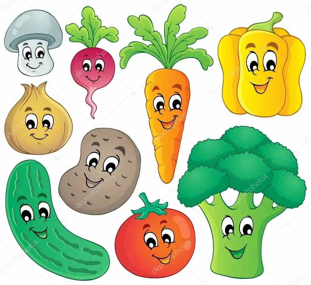 Картинки веселые овощи для детей в детском саду