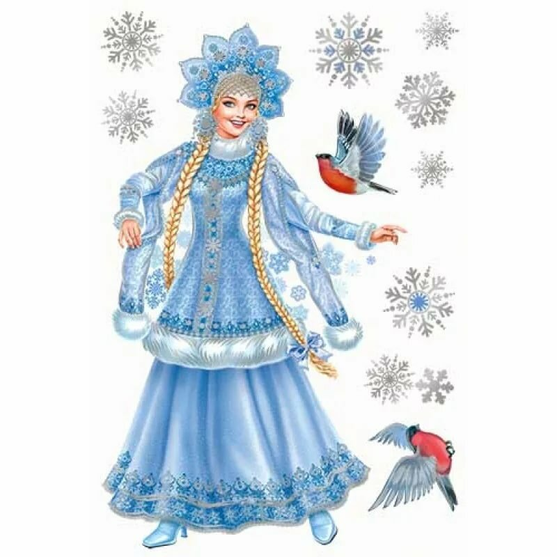 Картинки снегурочки плакаты сорта жимолости