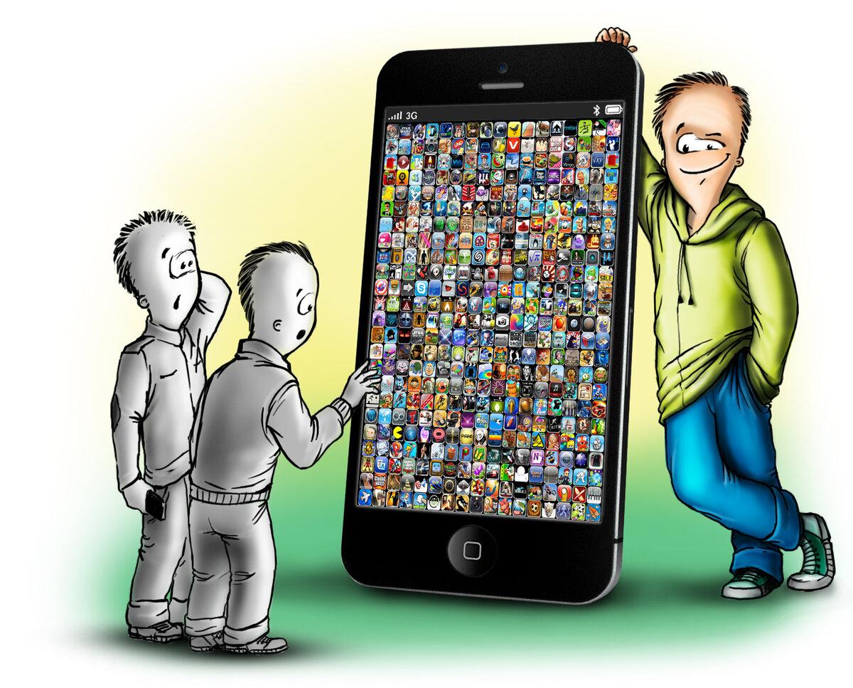 как картинку из интернета на телефон айфон удивить