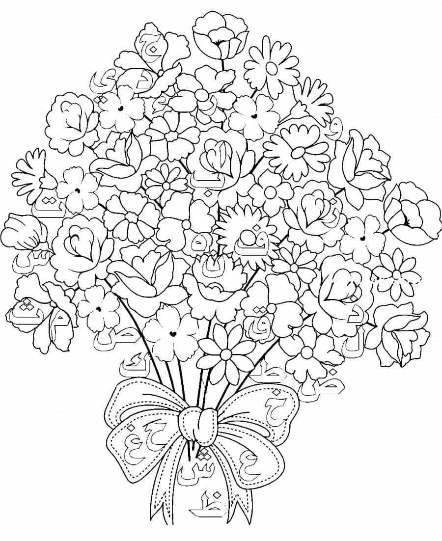 Картинка с днем рождения раскраска цветы