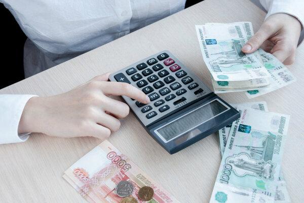 Деньги кредит дистанционно