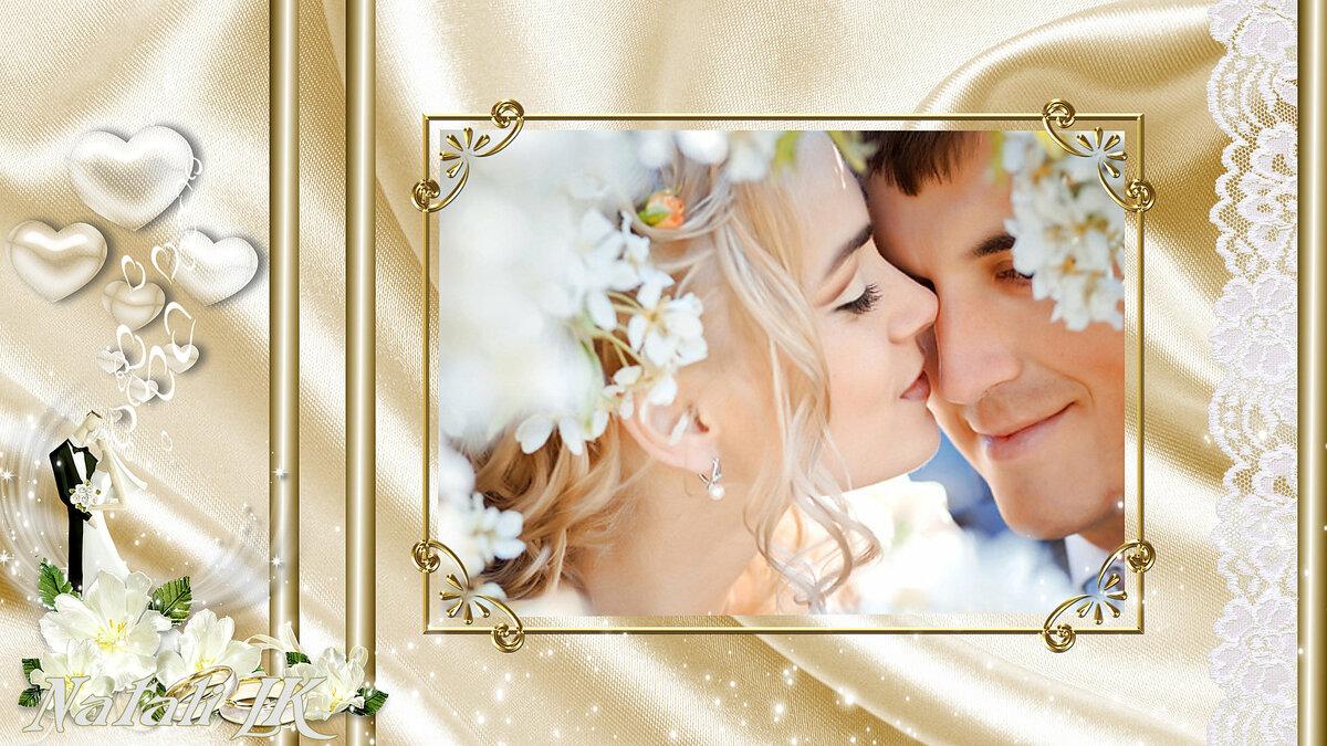 Слайд шоу из фотографий на свадьбу дочери якутии добыли