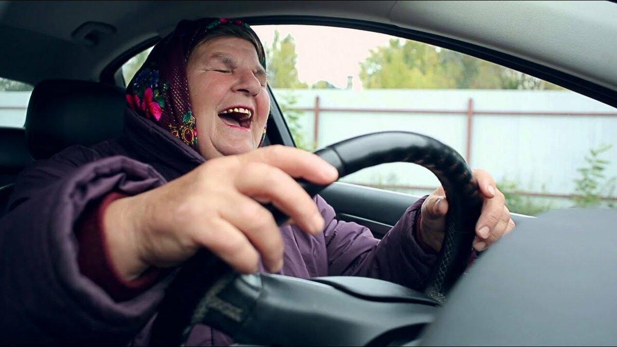 веселые картинки вождение