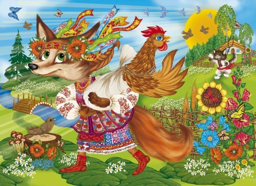 Кот и петух сказка с иллюстрациями