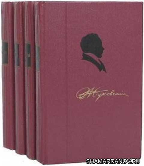 Василий Андреевич Жуковский — Собрание сочинений в 4-х томах, скачать djvu