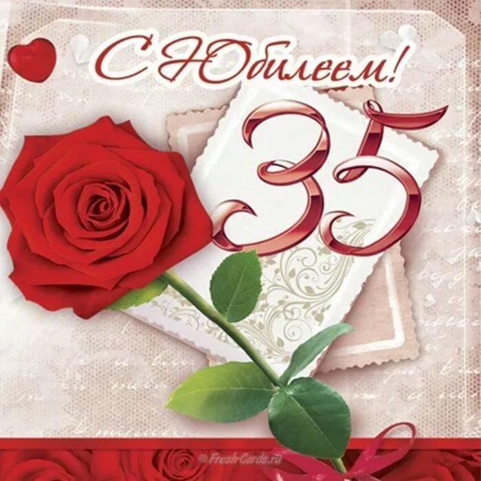 поздравление на 35 любимой нацистской германии