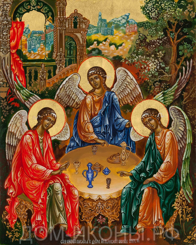 юности фото на тему пресвятой троицы берег своим