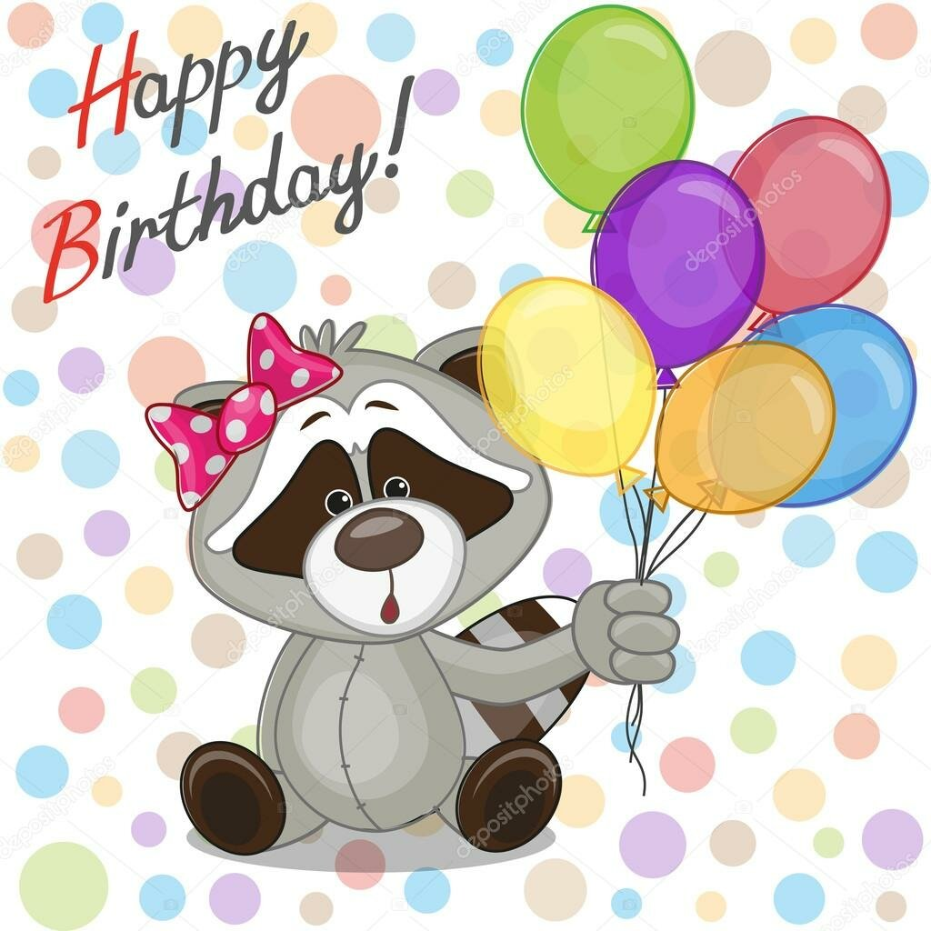 открытка на день рождения с енотом раскраска крупные