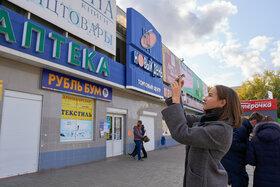 #ПрошагайГородТольятти Гимназисты добавили фото и отзывы знакомых мест во круг школы на карты города