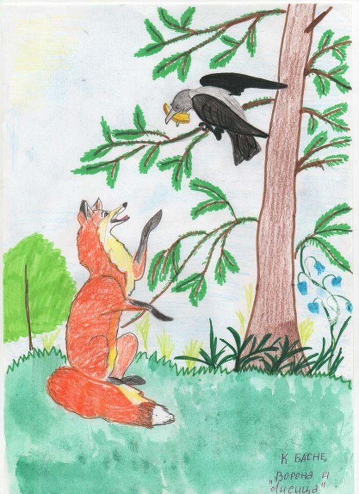 Картинка басни лиса и ворона