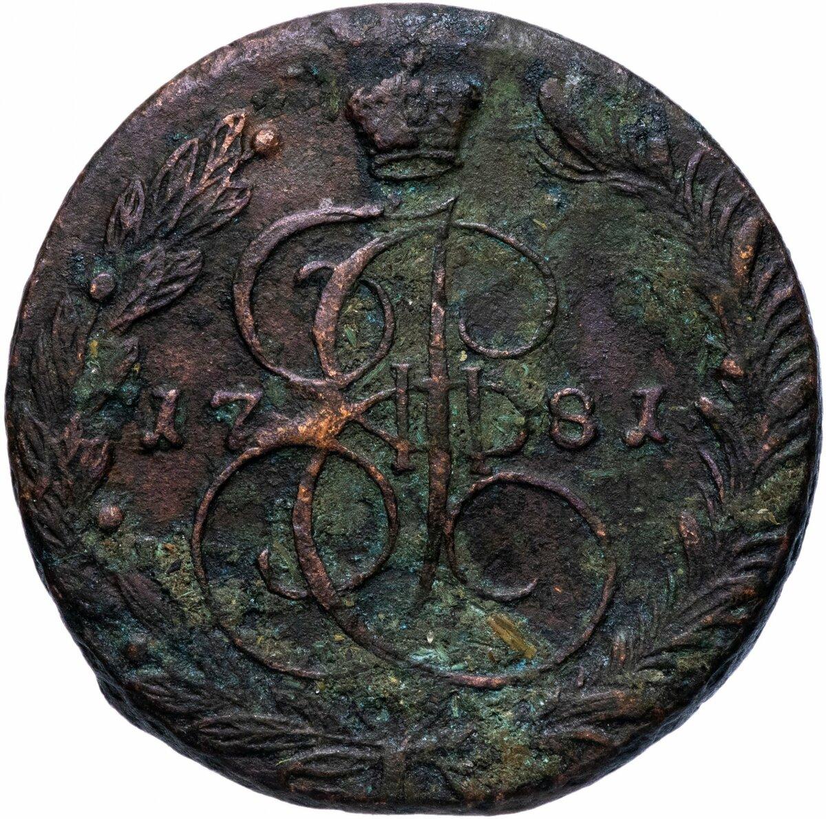 Картинки старинных монет