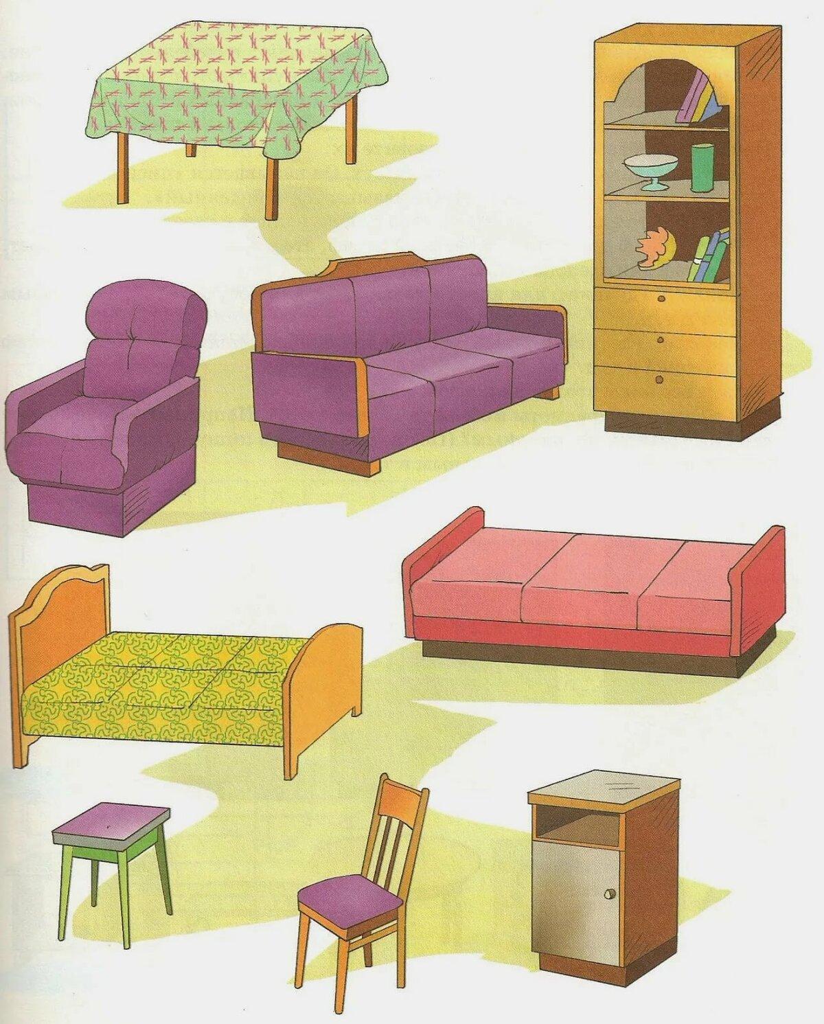 пришли цветные картинки мебели материал направлен то