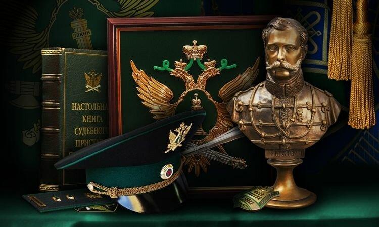 устройства открытка фссп россии нереально собрать все