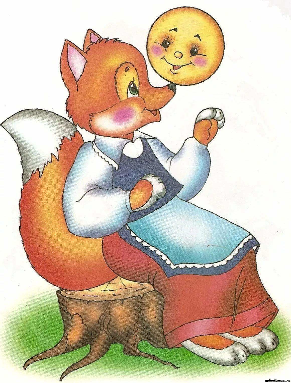 Рисунки из сказки колобок и лиса