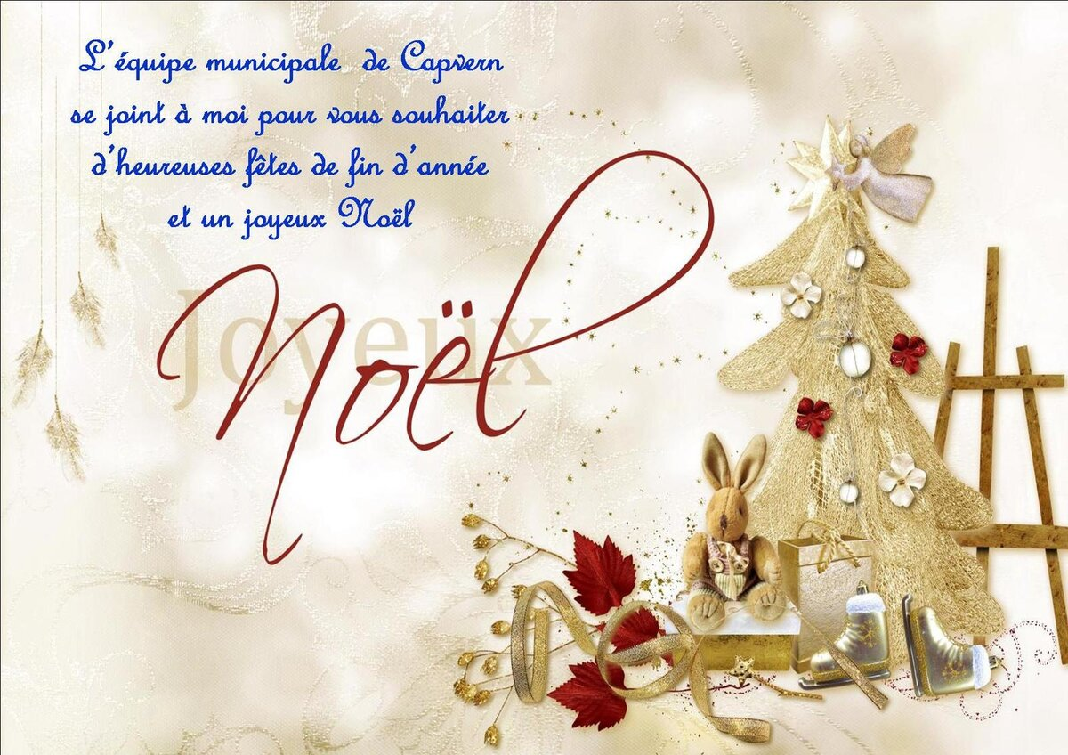 поздравления на новый год по-французски линолеум спальню