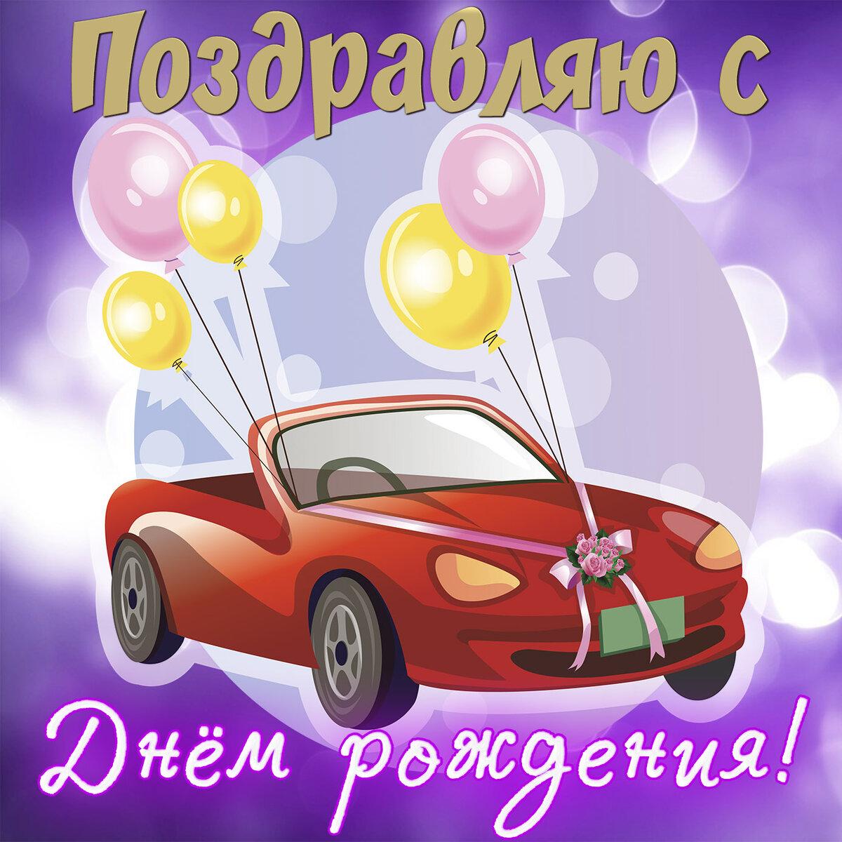 открытка с днем рождения двоюродному брату андрею мере