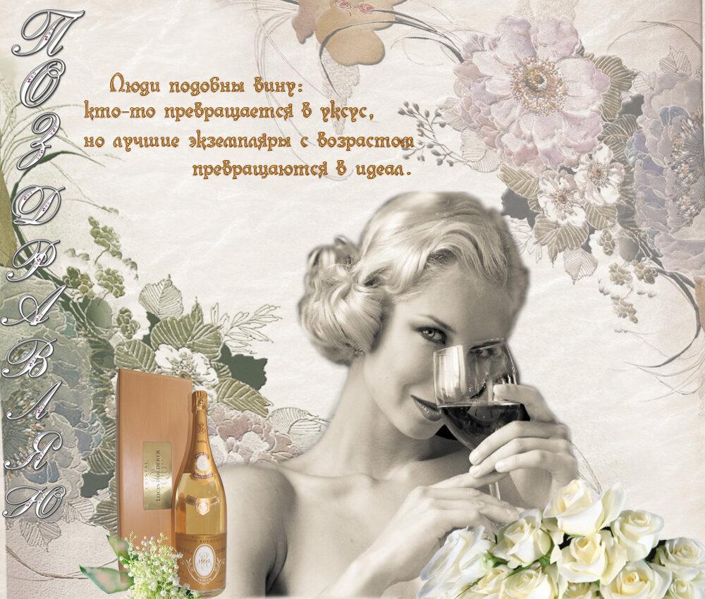 Афоризмы поздравления жены